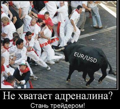 http://analitika-forex.ru/_fr/0/7280770.jpg