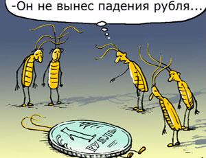 Forex ru prognoz