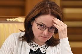 ЦБ не будет поддерживать рубль, но может поднять ставки