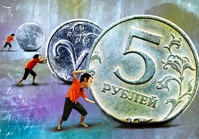 Прогноз курса рубля на ближайшее время