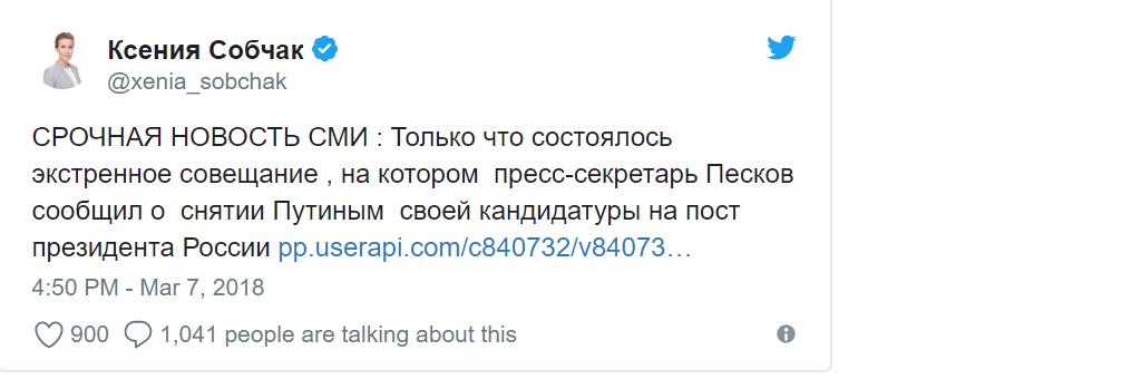 Сергей Еремин мэр ... - Новости