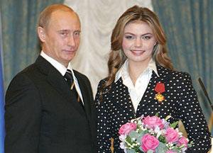 путин и кабаева поженились?