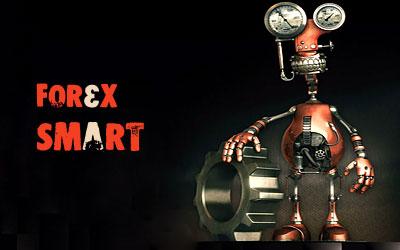 Forex smart стратегия форекс